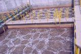 江蘇安琪爾廢氣淨化專業醫院廢水設備處理技術環保設備廠家直供