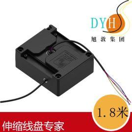 信号线伸缩线盘 usb3.0伸缩线盘 4芯卷线盘