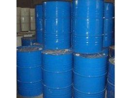 供应环保增塑剂环氧脂肪酸甲酯2号