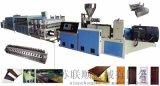 江苏联顺机械供应PVC发泡板生产线