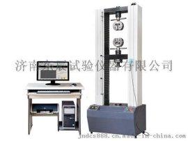 电子拉力试验机/铝棒压铸铝拉力强度试验机