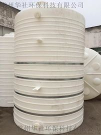 8000L塑料水箱PT8000L液体储存环保水箱
