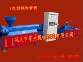 长沙PVC塑料管材生产线重点推荐