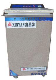 鑫燕牌958-6l茶叶真空包装机