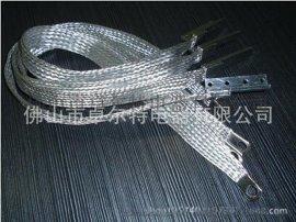 热卖中铜导电带 铜编织线软连接 镀锡铜编织带软连接