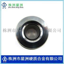 硬质合金热镦冷镦模具 拉伸模具 高精密钨钢冲压模具 可非标定制
