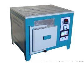 1600度触摸屏控制高温箱式电炉