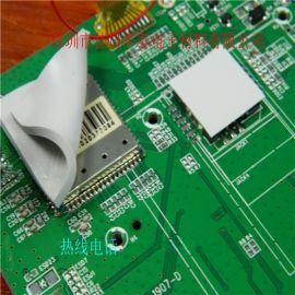 厂家直供导热硅胶片 散热硅胶片