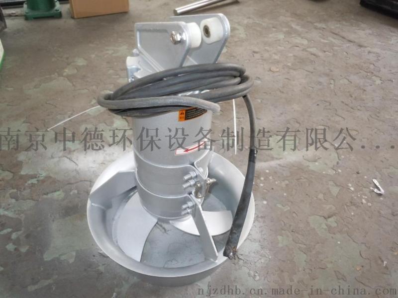 廠家直銷衝壓式潛水攪拌機,QJB3/8-400