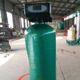 石英砂过滤器FN-Ⅰ型