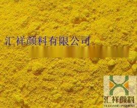 透水路面用氧化铁黄 彩色沥青用颜料 彩色沥青专用色粉 水泥瓦专用铁黄 彩瓦用氧化铁黄