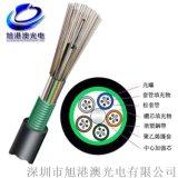 廠家供應GYTS層絞式室外架空光纜 24芯單模室外光纖 24芯單模光纜
