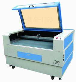 激光雕刻机1390亚克力布料皮革广告 毛毡激光切割机厂家co2激光雕刻机