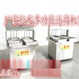 广东鑫丰牌豆腐机  豆腐机器好用吗  全自动豆腐机生产线