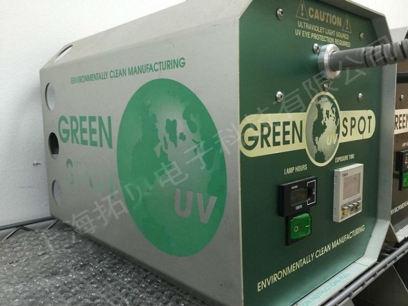GREEN SPOT UV設備,美國綠點UV點光源,GREEN SPOT UV CURING SYSTEM