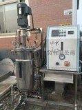 火热畅销产品二手双联发酵罐