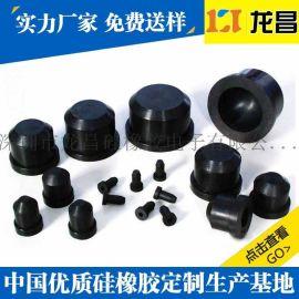 江苏硅胶杂件胶厂家定做_ODM代工硅氟橡胶密封圈那家比较好