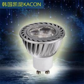 新东方 LED射灯 5W全套节能背景墙灯具服装店牛眼猫眼客厅灯