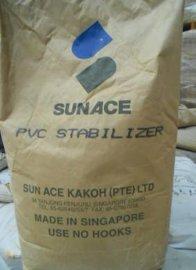 新加坡进口钙锌稳定剂CZ963