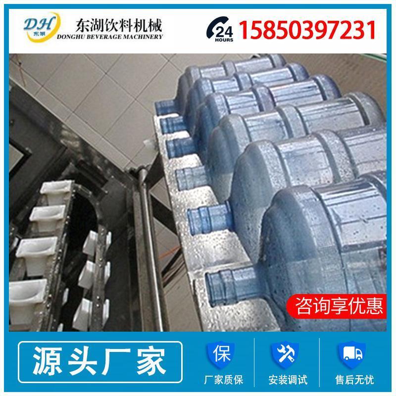 厂家  矿泉水灌装机 矿泉水大桶水灌装 纯净水设备