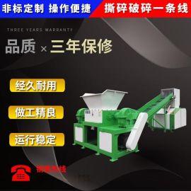 厂家直销一条线破碎机塑料粉碎机 高速万能粉碎机