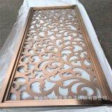 南寧實心板 射成型玫瑰金不鏽鋼門頭花格  玫瑰金不鏽鋼鏤空板