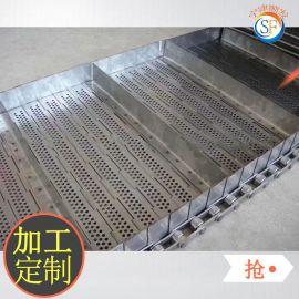 宁津厂家批发304不锈钢链板 提升机机械用链板