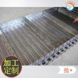 寧津廠家批發304不鏽鋼鏈板 提升機機械用鏈板
