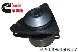 康明斯QSB6.7發動機水泵3800984