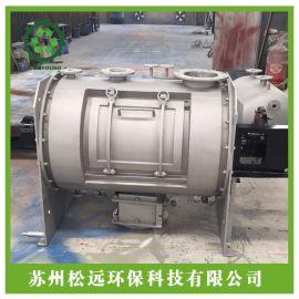 【松远科技】锂电碳酸锂专用连续式犁刀混合机(干矿石、浓硫酸)
