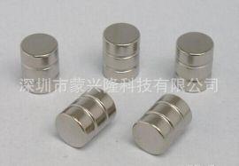 箱包磁铁、皮具磁铁、包装强力单面强磁垫片 钕铁硼材料