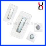 磁扣厂家生产隐形包胶磁铁 压膜暗吸磁扣 服装单面磁压PVC强磁铁