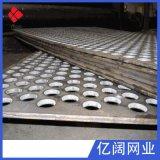 10mm厚矿筛重型冲孔网锰板冲孔板