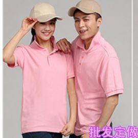 定制夏季短袖男女翻領衫工作服商務裝T恤衫職業裝可刺繡企業店標