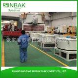 厂家塑料混合机定制 型材管材混合机组带防尘装置
