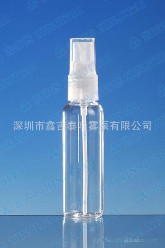 鑫吉泰供应60ML 聚酯喷雾瓶 消毒水喷雾瓶