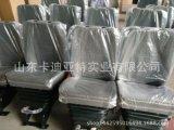 一汽解放解放解放J6工程側車座椅廠家直銷價格圖片