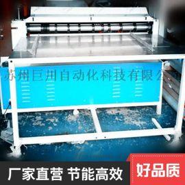 巨川泡棉分切机厂家直销泡棉分切机厂家支持非标定制