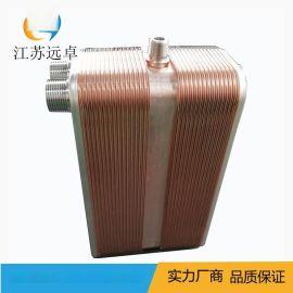 江苏远卓ZL26-12+12X冷干机专用板式换热器 三合一换热器