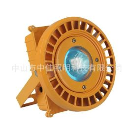厂家供应led防爆工矿灯 50W集成COB防爆灯外壳套件  黄色圆形灯壳