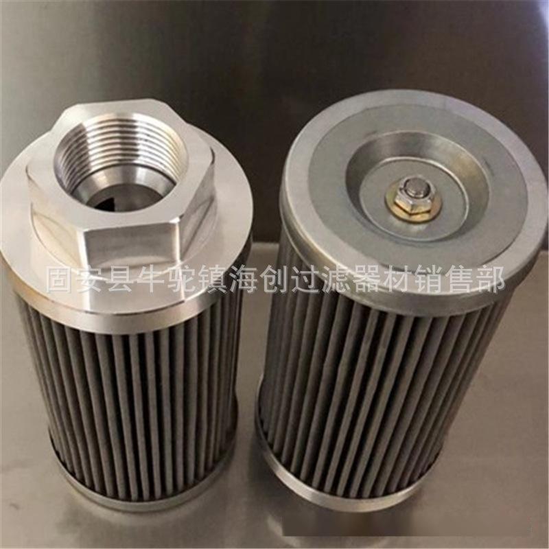 厂家直销 304 316L不锈钢折叠过滤器滤芯 可定制内外螺纹 法兰式