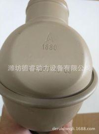 工程机械用潍柴612600060371节温器