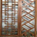 古鎮改造木紋鋁窗花仿古風格 廠家定製圖案款式