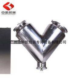 包装设备厂家直销混合机 V型二维高效混合机 干粉颗粒混合设备