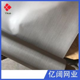 100目304不锈钢网食品级水杯专用过滤网茶壶滤网