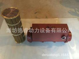 潍柴WD12/WD618船用柴油机612600140308海淡水热交换器总成