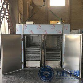 厂家定制电热蔬菜花茶水果烘干机医药食品烘干箱两门热风循环烘箱