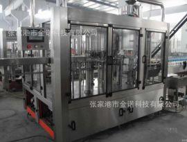 果汁生产加工设备/ 饮料生产全套设备/ 瓶装水生产线