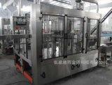 果汁生產加工設備/ 飲料生產全套設備/ 瓶裝水生產線