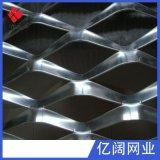 用于建筑安全防护铝板网 菱形孔铝板网 铝板网铝合金网